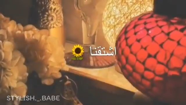 Arabic Naat Ramadan Special Whatsapp Status Video Download
