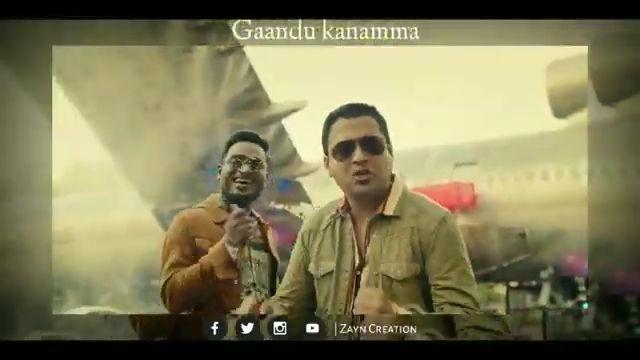 Gaandu Kannamma Tamil Video Song Whatsapp Status video download