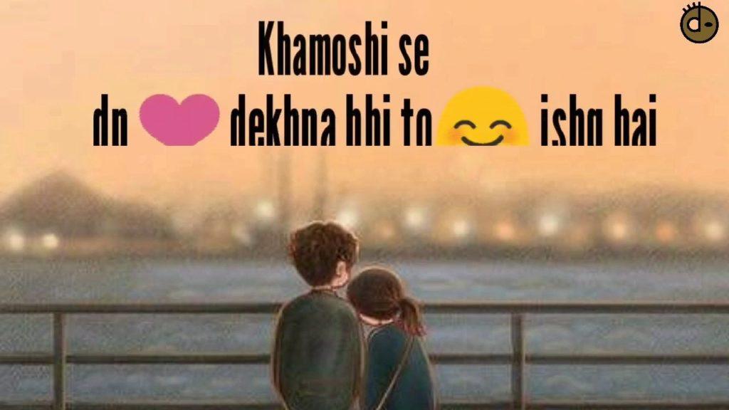New Romantic Love Shayari Whatsapp Love Status Video download