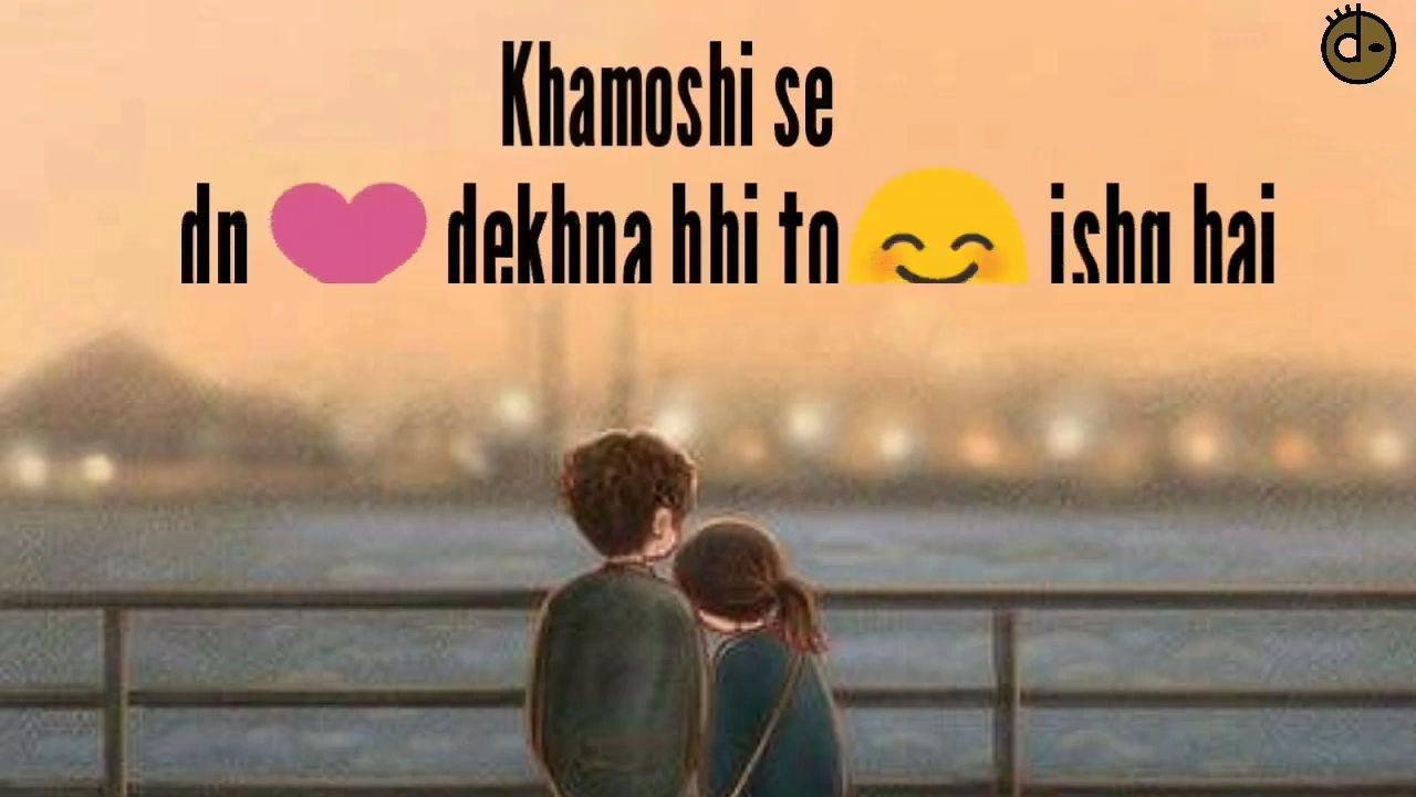 New Romantic Love Shayari Whatsapp Love Status Video ...