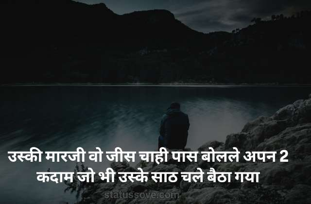 Best Sad Shayari Hindi