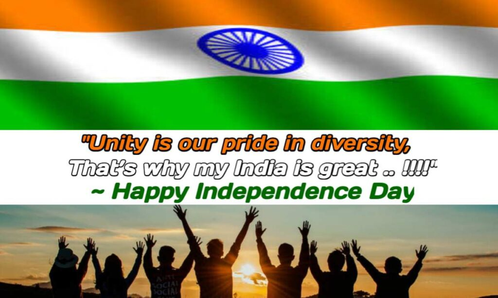 Unity is our pride in diversity, That's why my India is great .. !!!!