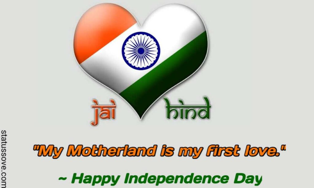 My Motherland is my first love
